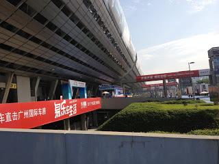 2011広州モーターショー